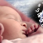 Numerología Según Fecha De Nacimiento